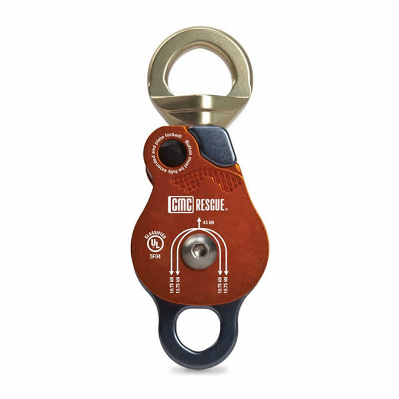 美国CMC Rescue 	PMP SWIVEL DOUBLE PULLEY 360度双滑轮 300432